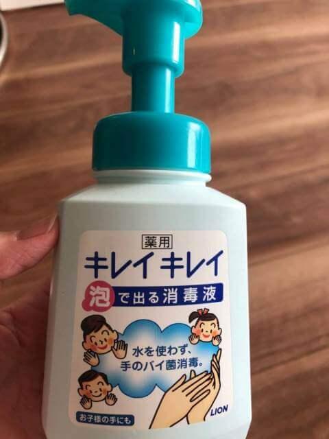 キレイキレイ 新型コロナウイルス対策 備蓄