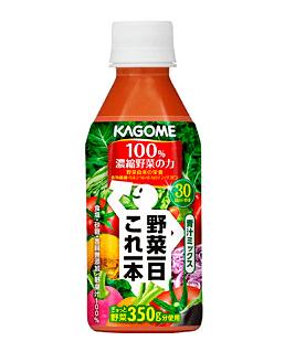 風邪の予防 野菜ジュース